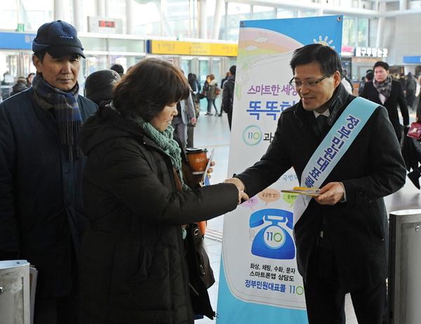 국민권익위원회 110 콜센터 직원들이 8일 오후 서울역 대합실에서 설 귀성객들에게 110.국민신문고 책자를 나눠주며 홍보를 하고 있다.